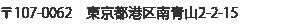 address_aoyama