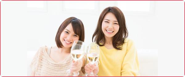 ワイン入門