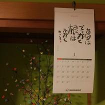 Fumifumi談義~抱負と目標~
