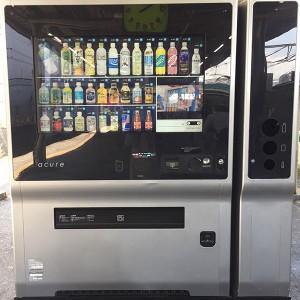 Fumifumi談義「自動販売機」