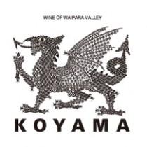 Koyama Wines Maker's Dinner